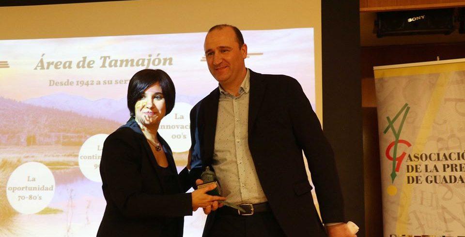 premio Economía y Empresa
